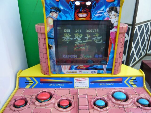 Archivo:Street Fighter Ken Sei Mogura close screen shoot.jpg