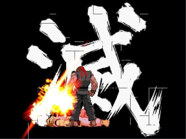 File:CvS2 SGS (Evil Ryu).jpg