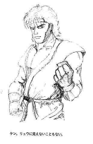 File:Ryu-conceptart.jpg