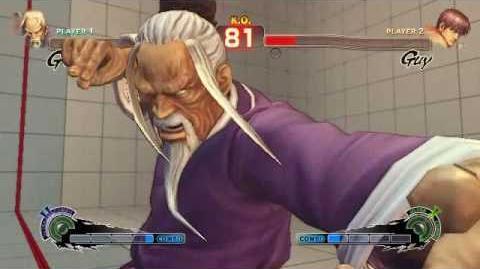 Super Street Fighter 4 - Gen Ultra 2 Shi'tengetsu