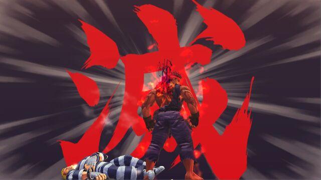 File:SF4 SGS (Super) (Evil Ryu).jpg