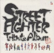Street Fighter Tribute Album - clear cover
