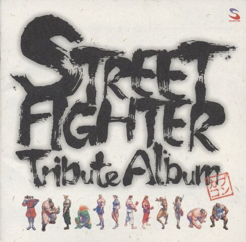 File:Street Fighter Tribute Album - clear cover.jpg