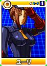 Capcom0129