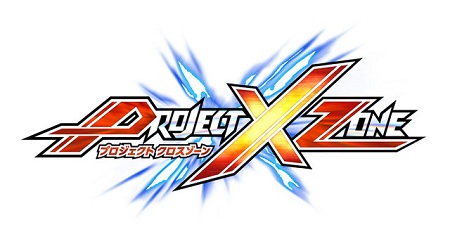 File:Project-X-Zone-Logo.jpg