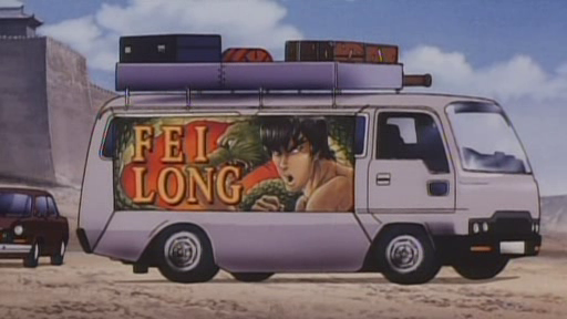 File:Fei Long Van.png