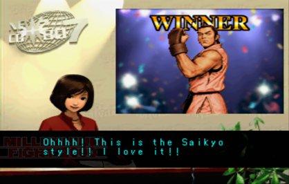 File:Saikyo to take over the world.jpg
