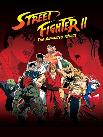 File:Sf2anime-cover big.jpg