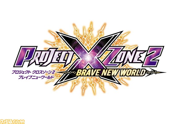 File:Project × Zone 2 logo.png