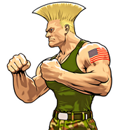 Guile (CFE)