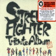 Street Fighter Tribute Album - CD cover