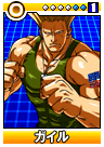 File:Guile-dss.png