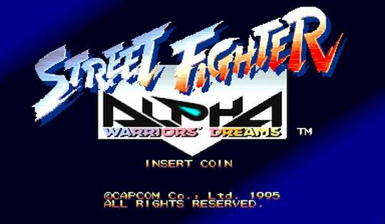 File:Streetfighteralpha-title.jpg