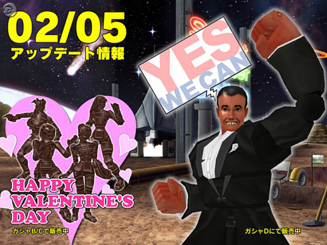 File:Obama Street Fighter.jpg
