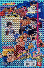 Street Fighter II Turbo Carddass