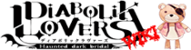 Diabolik Lovers Wiki-wordmark