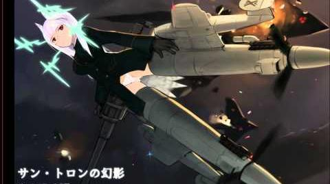Strike Witches Movie Album Rhine no Mamori (Heidemarie W
