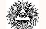 All-seeing-eye