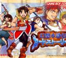 Genso Suikoden Card Stories