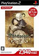 Suikoden Tactics Box Art - Japan (KONAMI The Best)