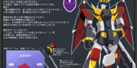Super Robot Taisen (Event)