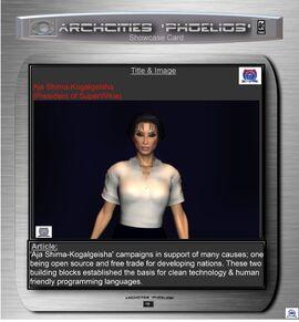 Aja Shima-Kogalgeisha (Desktop)