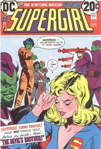 Supergirl 1972 05