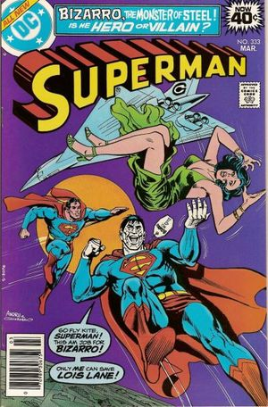 File:Superman Vol 1 333.jpg