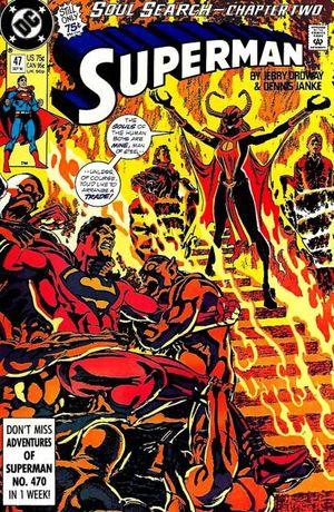 File:Superman Vol 2 47.jpg