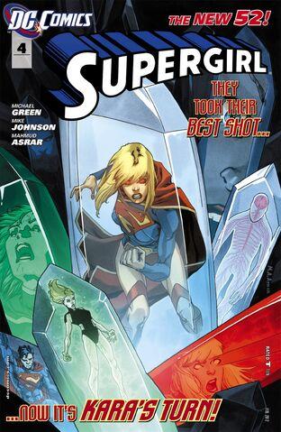 File:Supergirl 2011 04.jpg
