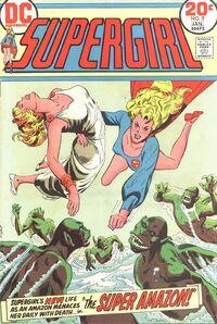 Supergirl 1972 09