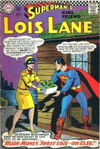 Supermans Girlfriend Lois Lane 071