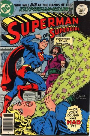 File:Superman Vol 1 312.jpg