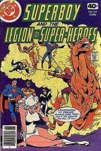 Superboy 1949 252