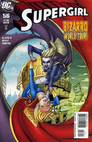 File:Supergirl 2005 56.jpg