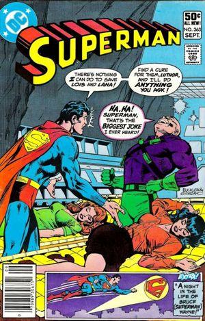 File:Superman Vol 1 363.jpg