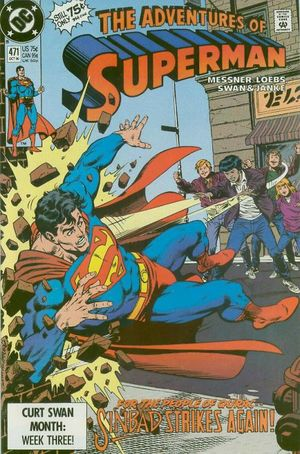 File:The Adventures of Superman 471.jpg