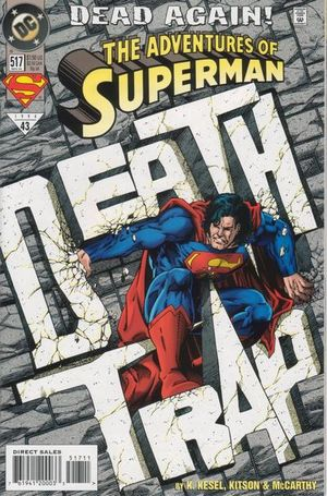 File:The Adventures of Superman 517.jpg
