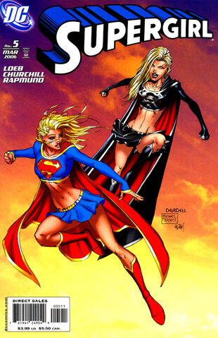 File:Supergirl 2005 05.jpg