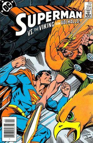 File:Superman Vol 1 394.jpg