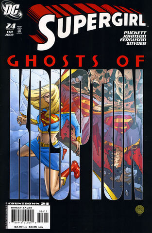File:Supergirl 2005 24.jpg