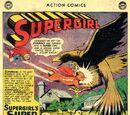 Supergirl's Super Pet!