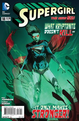 File:Supergirl 2011 18.jpg