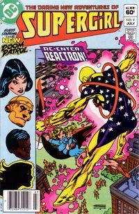 Supergirl 1982 09