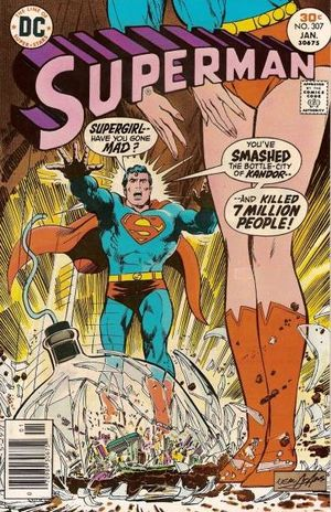 File:Superman Vol 1 307.JPG
