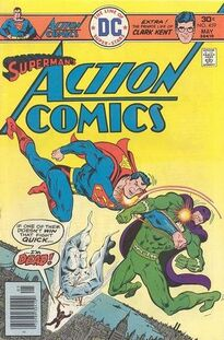 Action Comics Issue 459