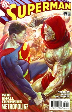 File:Superman Vol 1 678.jpg