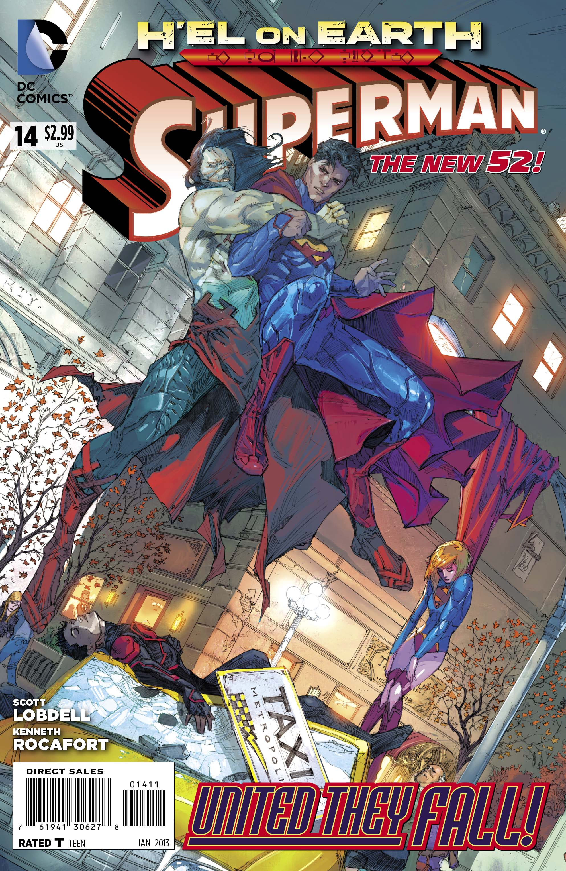File:Superman Vol 3 14.jpg