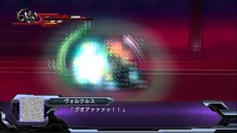 Neo Granzon attacks.