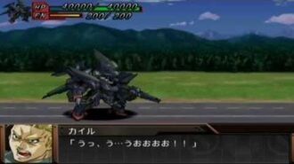 Super Robot Taisen OG Gaiden ~Mironga All Attacks~